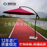 厂家直销户外遮阳庭院伞手推式吊伞边柱侧立太阳伞定做
