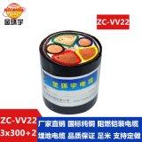 金环宇铠装电缆铜芯阻燃电缆线ZC-VV22 3*300+2*150平方