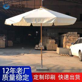 中柱庭院伞户外遮阳伞生产制作厂