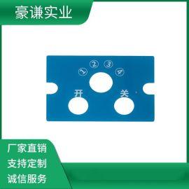 定制亞克力標牌 PC面板透明絲印銘板 價格優惠