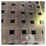 廠家定製方孔洞洞板 室內裝飾衝孔網掛板