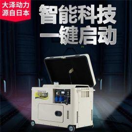 8千瓦柴油发电机低噪音报价