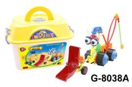 儿童益智玩具(G-8038A)