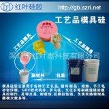 水泥构件模具矽胶矽利康矽胶
