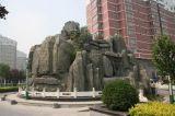 鄭州屋頂花園設計施工