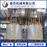 粉體氣力輸送系統 粉體自動計量稱重輸送系統
