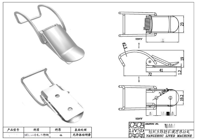 厂家供应防水防爆灯具QF-718不锈钢搭扣 304不锈钢搭扣 路灯搭扣