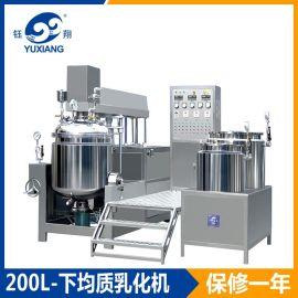 厂家直销 200L化妆品设备乳化机 洗面奶护手霜真空均质乳化机