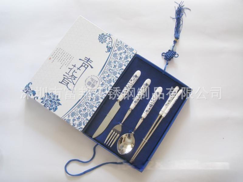 高档礼品餐具,青花瓷餐具,青花瓷刀叉勺筷四件套
