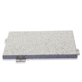 外墙工程装饰幕墙铝单板厂家供应仿石纹铝单板