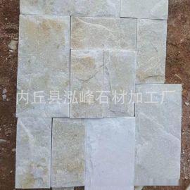 供应天然灰白色别墅外墙文化石 室内电视背景墙仿古装饰文化石