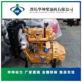 濟寧吊車用4102柴油機配140離合器 動力足油耗低 廠家直銷