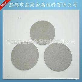 钛多孔导电板、钛电极板、多孔钛板、粉末烧结钛板