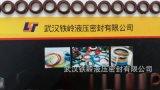 厂家直销耐高温氟胶快速接头密封垫片/管接头橡胶平垫