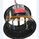 供應圓形消防風機手動電動調節防火閥