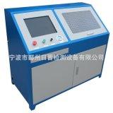 壓力試驗機壓力測試機水壓試驗機水壓測試機水壓測試試驗機
