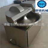 網上貿易爆款 真空肉丸斬拌機不鏽鋼材質 廠家批發價格