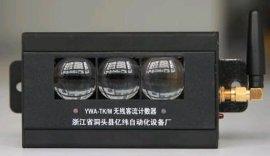 无线客流计数器(YWA-TK/M)