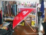 [厂家推荐]木杆伞广告伞、木伞架雨伞、长柄广告雨伞