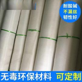 40目尼龙防虫网 农用大棚种植防虫网 蔬菜水果防虫防病网加工定制