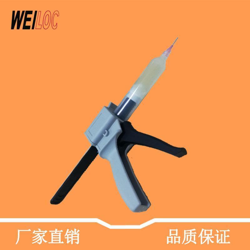 廠家直銷單組份膠槍 30CC55CC針筒膠槍 熱熔膠專用手動點膠槍1:1