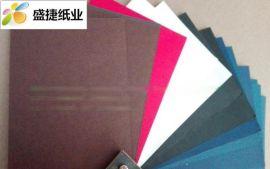 库存批发300G 350G烟色卡纸,原木浆灰色卡纸,正度/大度灰色卡纸