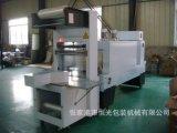 熱收縮包裝機 價格合理 恆光包裝廠家直銷