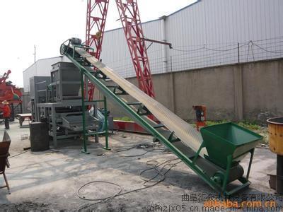 **卸料V型槽输送机  垃圾处理输送设备