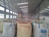 韩国出口木屑棒