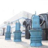 供应_全国_卧式、斜拉式安装简易轴流泵