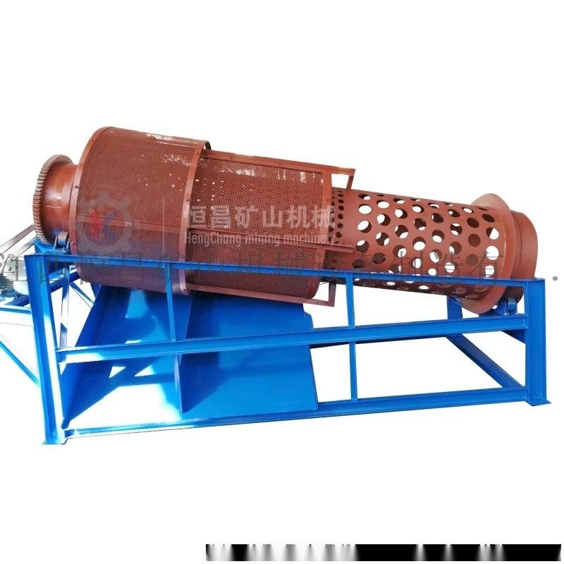 厂家供应滚筒筛  猪笼筛 沙场专用筛沙机