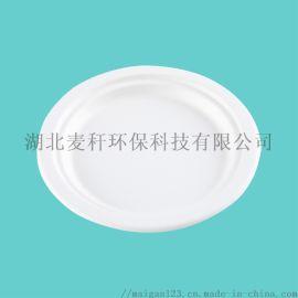 一次性可降解餐具,甘蔗浆,6.7.8.9寸纸碟