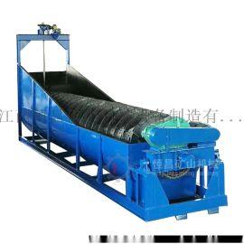 高堰式单螺旋分级机 选矿分级洗矿螺旋分级机厂家