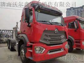 中国重汽豪瀚6×4牵引车现车特惠