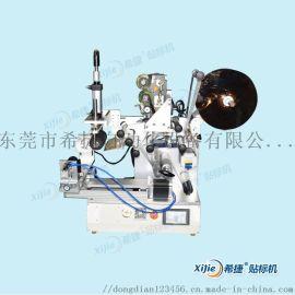 全自动定位式立式圆瓶贴标机-东莞希捷自动化设备