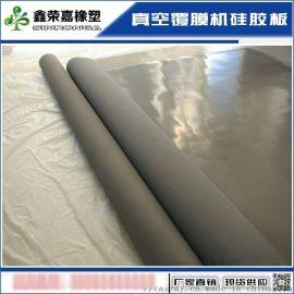 真空覆膜机硅胶板高抗撕正负压机胶皮移门吸塑机橡胶垫