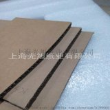 上海瓦楞紙盒廠家,瓦楞紙盒定製