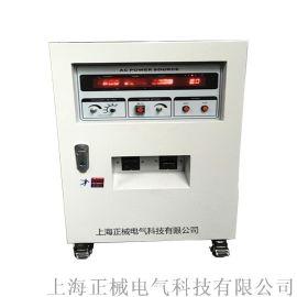正械供用480V变380V变频电源三进三出3KVA