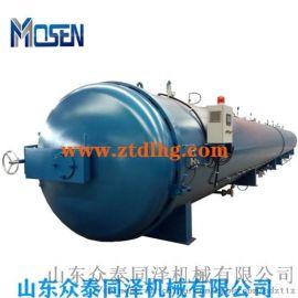 DN1500-4000硫化罐硫化胶辊
