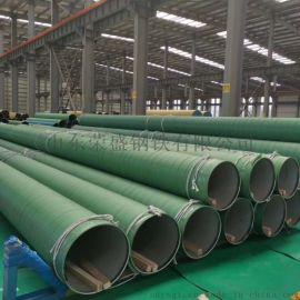 工业用大口径304不锈钢管