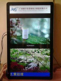 苹果款壁挂式广告机
