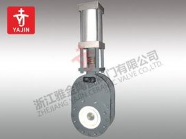 GZD644TC气动陶瓷旋转阀