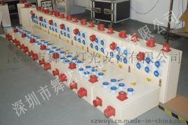 WYDG建筑工地临时用电配电箱(临时配电箱)