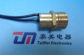 TM22汽车油箱温度开关 压缩机温控器 温度开关