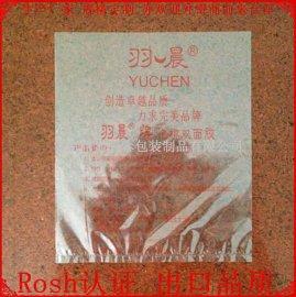 PP材质印刷胶袋