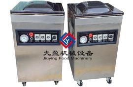 广州包装机、小型包装机、真空包装机