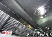 瀛台专业家庭厨房排烟罩清洗服务中心