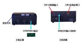 太阳能控制/逆变器