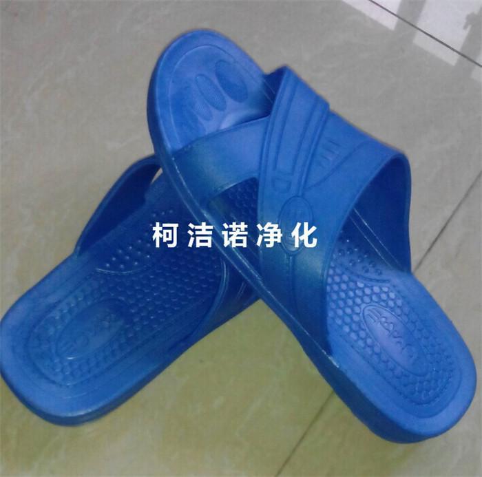 防静电拖鞋 SPU拖鞋 经济实惠 无尘鞋 工作鞋劳保拖鞋 蓝