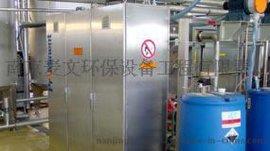 普罗名特Bello Zon二氧化氯发生装置 消毒剂